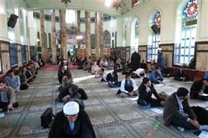 آغاز امتحانات دروس غیرحضوری حوزههای علمیه از ۱۵ شهریور