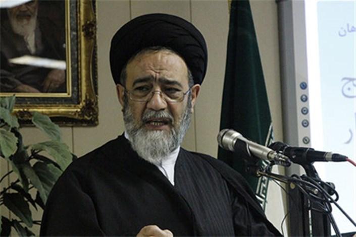 حجت الاسلام والمسلمین آل هاشم