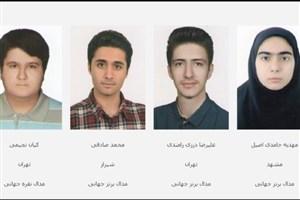 4 مدال رنگی، رهآورد دانشآموزان ایرانی از المپیاد جهانی زیستشناسی