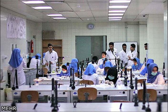 رقابت ۲ هزار داوطلب در آزمون دستیاری دندانپزشکی