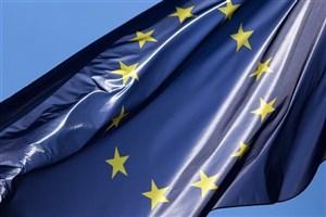 مقامات اروپایی: ترامپ باید به توافق نامه ها متعهد باشد