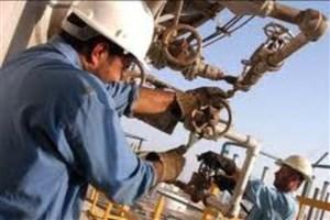 پذیرش دانشجو در رشتههای مرتبط با نفت و گاز در دانشگاه ایلام