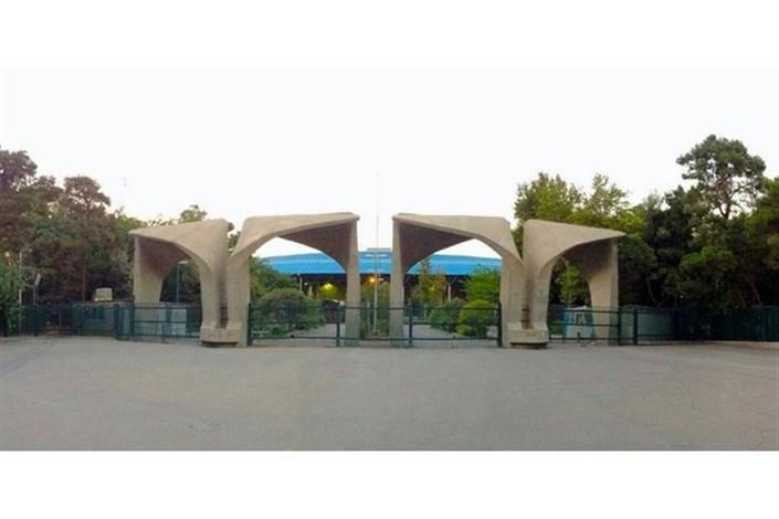 رئیس دانشکده زبانها و ادبیات خارجی دانشگاه تهران منصوب شد
