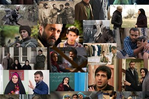 معرفی 21 اثر راه یافته به بخش مسابقه چهاردهمین جشنواره فیلم مقاومت