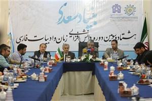 در نشست خبری بنیاد سعدیِِ، حداد عادل به تبیین نقش این بنیاد در گسترش زبان فارسی پرداخت