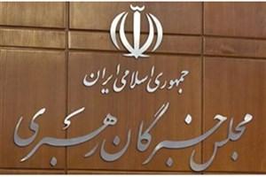 اعلام اسامی نامزدهای جامعه مدرسین حوزه علمیه قم در انتخابات میاندورهای خبرگان