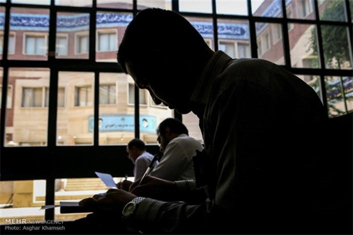 ثبت نام آزمون زبان «ای پی تی» دانشگاه آزاد آغاز شد