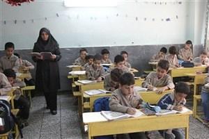 ثبت درخواست فرهنگیان متقاضی نقل وانتقال