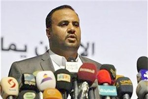 رئیس شورای سیاسی اداره یمن کیست؟