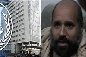 لیبی از دادگاه جنایی لاهه منع پیگرد «سیف الاسلام قذافی» را خواستار شد