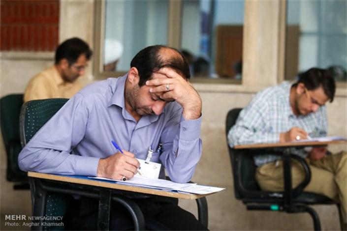 آخرین وضعیت آزمون استخدامی ۶۸ دانشگاه علوم پزشکی