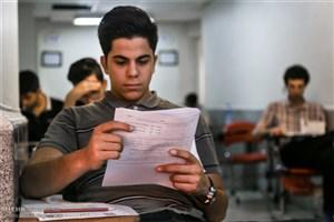 نتایج آزمون پایان ترم مرحله سوم کلاسهای تقویت زبان انگلیسی اعلام شد