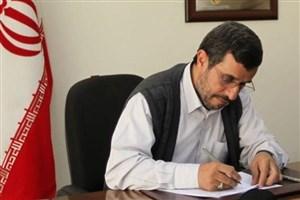 واکنش فعالان سیاسی پیرامون نامه احمدی نژاد به اوباما