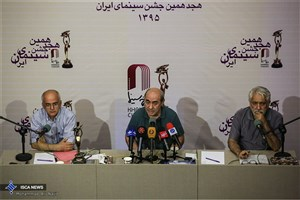 کمال تبریزی:در سینما دچار معضل بیکاری هستیم/امیدواریم موجی که علیه جشن حافظ به وجود آمد برای جشن خانه سینما پیش نیاید!
