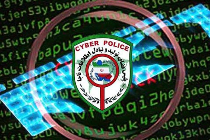 دستگیری مدیر کانال های غیر اخلاقی