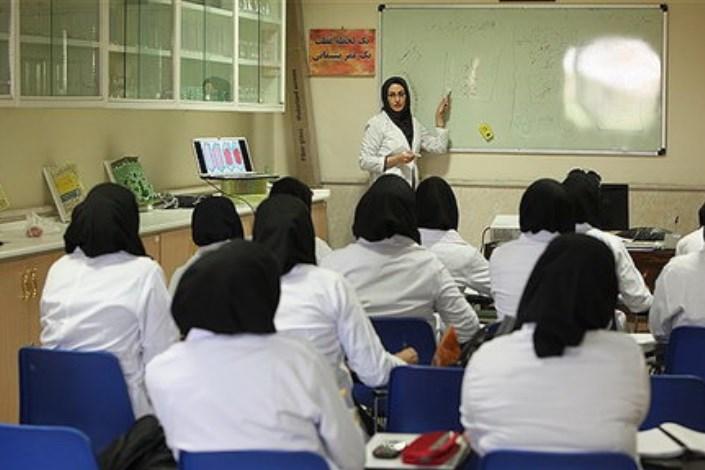 طرح تحول آموزش علوم پزشکی