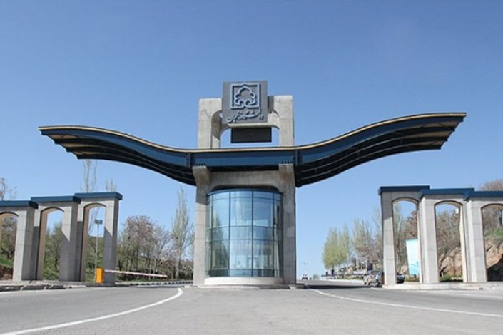 تقویم آموزشی دانشگاه زنجان اعلام شد