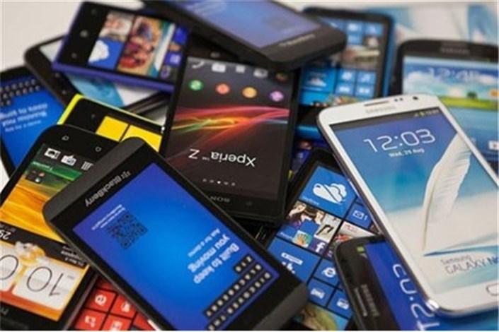 ضربالاجل ۶ماهه به شرکت های بینالمللی موبایل/گوشی گران نمیشود