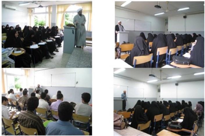 نشست ۲۵۰ گروه جهادی حوزه علوم اسلامی درراستای تحقق دانشگاه اسلامی