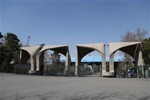 حمایت یک میلیاردی پارک دانشگاه تهران از 200 پایاننامه