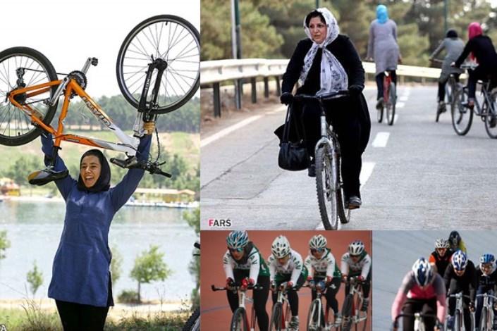 تمایل زنان   به   دوچرخه سواری
