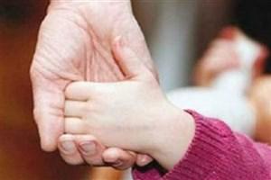 سه اولویت  اصلی واگذاری فرزند به خانوادهها/خانواده ها۶ماه تحت نظرهستند