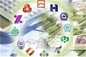 سخت گیری های بانک برای وام ازدواج را به بانک مرکزی اطلاع دهید