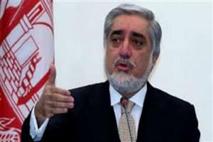 آغاز مرحله ای تازه در اجرای تفاهم نامه دولت وحدت ملی افغانستان