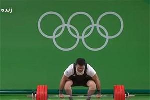 المپیک  ریو۲۰۱۶: مهار وزنه ۲۲۰ کیلوگرم توسط محمدرضا براری در دو ضرب