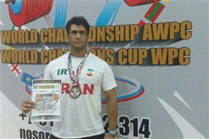 Roudehen IAU's Rakhsha Takes World Championship in 2016 AWPC Tournament