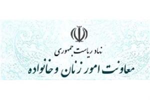 تفاهمنامه معاونت امور زنان و ستاد دیه درباره زندانیان نسوان جرایم غیرعمد