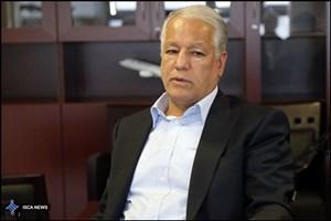 درخواست تشکیل صندوق ضمانت سرمایهگذاری برای شرکت شهر فرودگاهی