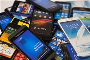 توقیف  محموله گوشی تلفن همراه به ارزش یک میلیارد و 500 میلیون ریال/گوشی های قاچاق به مقصد نرسید