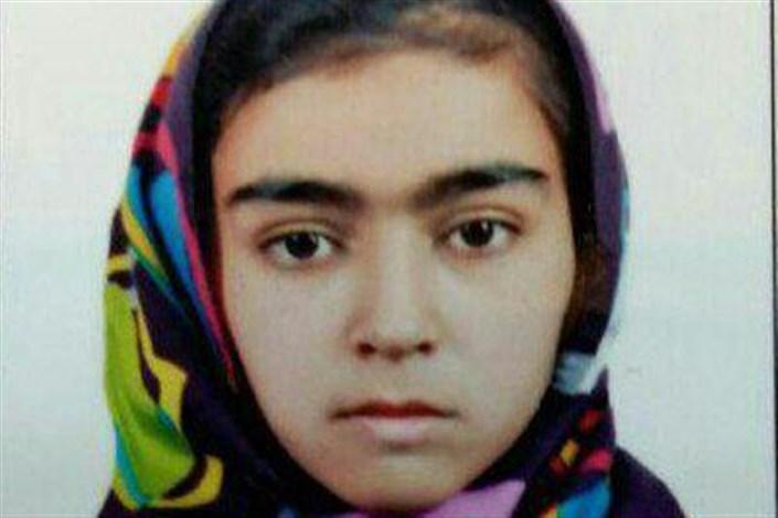 لطیفه رحمانی  دختر افغان