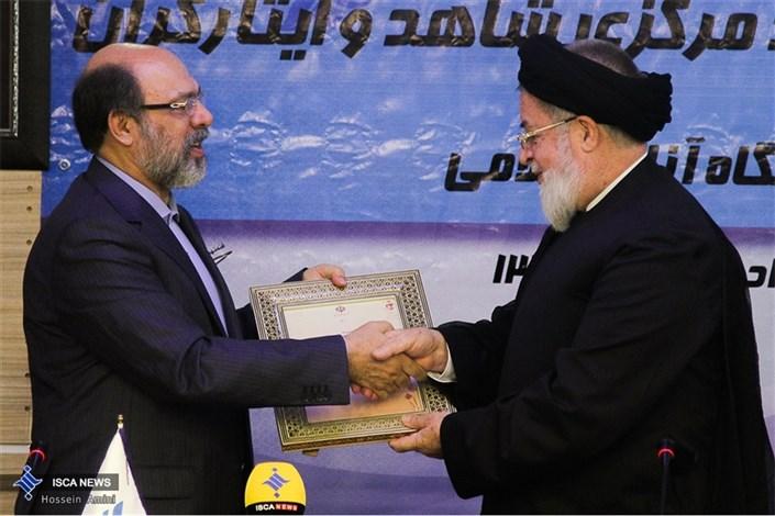 دومین جلسه ستاد مرکزی شاهد و ایثارگران دانشگاه آزاد اسلامی