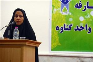 هشتمین رئیس زن دانشگاه آزاد اسلامی در واحد گناوه معرفی شد