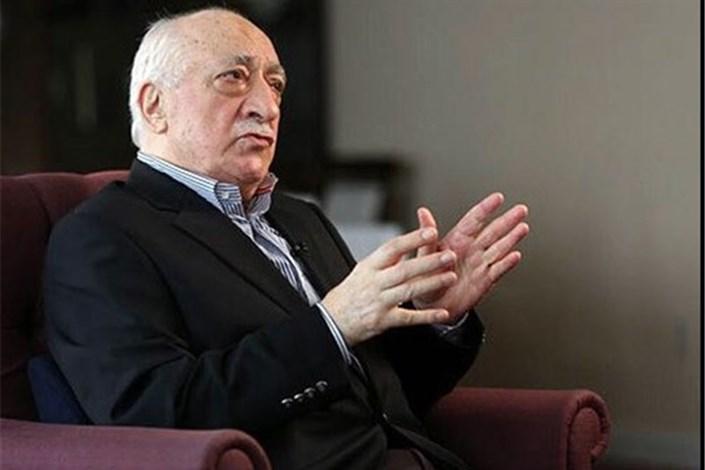 آذربایجان همه طرفداران گولن را شناسایی میکنددرخواست اطلاعات ترکیه از آلمان برای همکاری در تعقیب و شناسایی طرفداران گولنگولن: آمریکا با درخواست ترکیه برای استرداد من مخالفت خواهد کرد