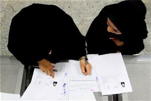 دوم شهریور؛ آخرین مهلت انتخاب رشته متقاضیان با آزمون دانشگاه آزاد اسلامی