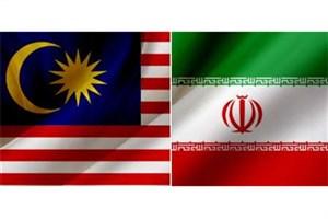 تاکید رئیس مجلس مالزی بر همبستگی دو ملت در پیامی به لاریجانی