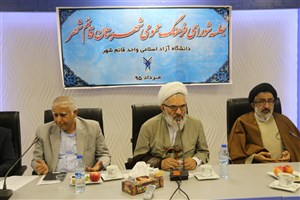 امام جمعه قائم شهر: دانشگاه آزاد اسلامی یک فرصت و ابزاری برای رشد فرهنگ اسلام ناب در جامعه است