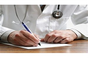 پزشکانی که شغل دوم دارند/پزشکی، بیپناهترین شغل است
