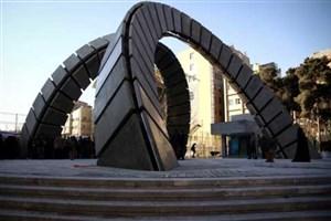 اسکان دانشجویان دانشگاه امیرکبیر در خوابگاه برای دفاع از پایان نامه