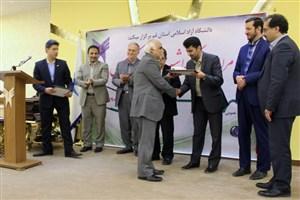 مراسم تجلیل از اعضای هیات علمی گروه پزشکی دانشگاه آزاد اسلامی قم