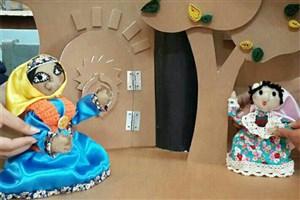 اجرای نمایش کودکان نابینا در جشنواره تئاتر عروسکی