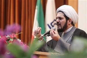 نماینده رئیس دانشگاه آزاد اسلامی در هیات نظارت بر تشکلهای اساتید قم منصوب شد