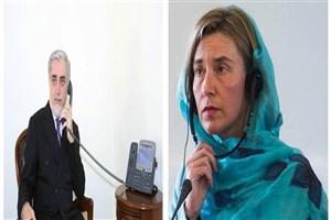 تاکید عبدالله بر اجرای توافقنامه حکومت وحدت ملی افغانستان