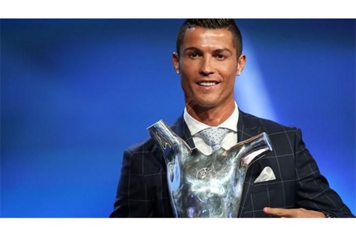 رونالدو بهترین بازیکن اروپا در فصل ۱۶-۲۰۱۵