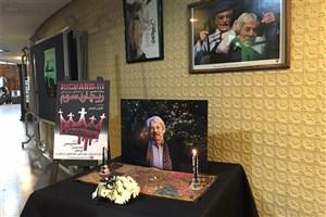 جشنواره تئاتر عروسکی تحت تاثیر درگذشت داوود رشیدی