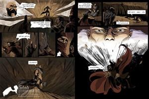 انتشار رمان مصور انیمیشن  «آخرین داستان» در مهرماه