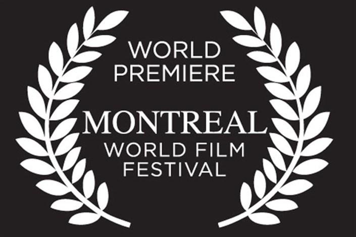 جشنواره مونترال
